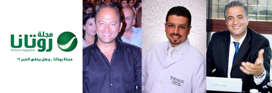 Best Arab Cosmetic Dentists
